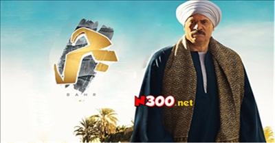 مسلسل بحر الحلقة 60 mosalsal bahr