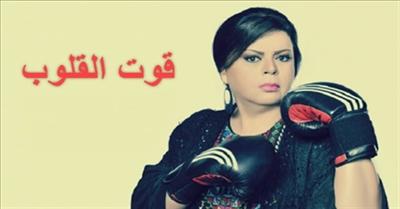 مسلسل قوت القلوب الحلقة 25 qawt al qolob