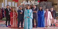 مسلسل الصلا و سلام الحلقة 4 sla wsalm ep